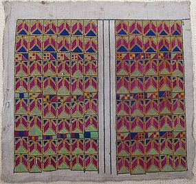 A vintage textile from Gardez, mid 20th century