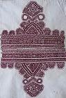 An old textile from Katawaz, Ghazni province