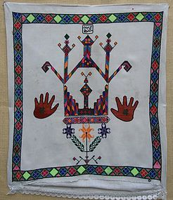 A Hazara textile from Bamiyan province, Afghanistan