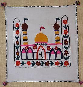 A Hazara prayer cloth from central Afghanistan