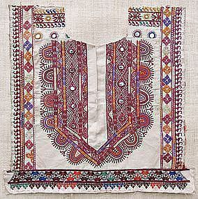 A woman's dress front from Hazarajat, Afghanistan