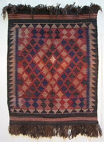 An Afghan kilim from Labijar