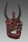 Antique mask from Bhutan , Himalaya
