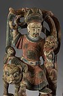 Antique Chinese figure from south minorities, Shen Hsui-Chih, China
