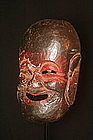 Antique Chinese Nuo Mask N°15, He Shang, China