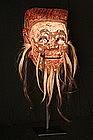 Antique Mask N°19, Tudigon, China