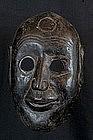 Antique mask 36, China