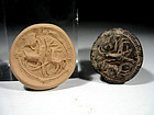 Rare Israelite Brown Stone Seal, 800 B.C