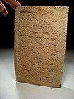 Mesopotamian Brick of Nebuchadnezzar II, c. 580 BC