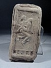 Mesopotamian �Babylonian� Erotic Plaque, 2100-1500 BC.