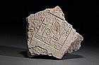 Mesopotamian Brick Fragment, c. 2113-2095 BC.