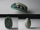 A Very Lovely Egyptian Open-Worked Scarab