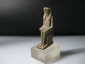 A Large Egyptian Faience Amulet of Horus  4,5 cm