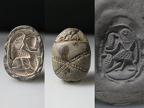 Ancient Egyptian Scarab With A Rare Type Of The Back