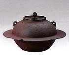 Japanese Zen Tea Ceremony Cast Iron Masamitsu Chagama