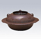 Japanese Zen Tea Ceremony Cast Iron Toyama hail Chagama