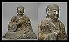 Japanese Buddhist Monk Priest KUKAI Kobo Daishi Statue