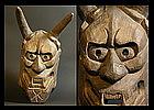 Japanese Wooden Evil Oni Meiji Hannya Wooden Mask Men
