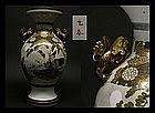 MEIJI Samurai Kutani Shishi Lion Foo Dog Flower Vase