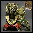 Kutani Shishi Lion Foo Dog with Samurai Kabuto Helmet