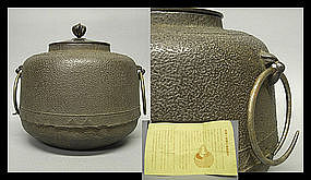 Big Japanese Tetsubin Tea Ceremony Sado Chagama Pot