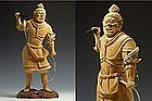 Japanese Buddhist SHUKUNGO-ZO Wooden Sculpture Statue