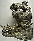 Japanese Shishi Foo Lion Dog Cast Iron Okimono Statue