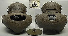 SHOWA Japanese Tea Ceremony Chagama Tetsubin Furo Kama