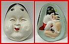 Japanese Hakata Erotica OKAME Mask Shunga Doll Okimono