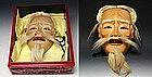Authentic! Japanese Noh Mask Men w/ Urushi Box KAZUYUKI