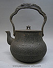 MEIJI Japanese Tea Ceremony Cast Iron Tetsubin Pot