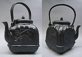 Fine Japanese Tea Ceremony Cast Iron Tetsubin Pot Art