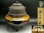 Japanese Chagama Bronze Furo Kama Tetsubin Tea Pot Set