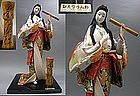 Big Beautiful Japanese Vintage Geisha Nihon Ningyo Doll