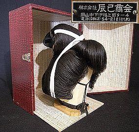 Retro Japanese Vintage Geisha Katsura Wig Hair Set - B