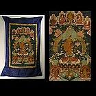 EDO Japanese Buddha Buddhist MANDALA Painting Carpet