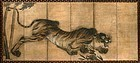 �Prowling Tiger� Six-Panel Folding Screen from Mid-Edo p.