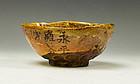 A Rare Fujimi-yaki Tea Bowl with Kintsugi Repairs