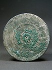 Roman Bronze Mirror, 1st/2nd Century AD