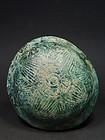 Achaemenid Bronze Lotus Bowl, 5th Century BC