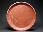Roman Redware Dish from North Africa, 4th/5th Cent. AD