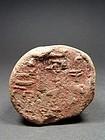 Egyptian Cone of Djehuty-Nefer, 18th Dyn., 1570-1293 BC