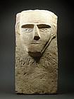 Inscribed Sabaean Limestone Plank Stele, 2nd/3rd Ct BC