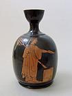 Attic Squat Lekythos by the Bowdoin Painter, 470-460 BC