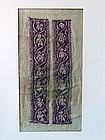 Coptic textile with human figures, 4th/6th cent AD