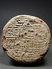 Egyptian funerary cone for Montuemhat, ca. 675-648 BC