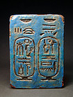 Foundation brick for Ramses III, 20th dynasty, 1221-1156 BC