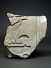 Egyptian limestone fragment with name of Mut, 6th-3rd cent. BC