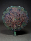 Inscribed Egyptian bronze mirror for Nek, Late Period, ca. 600 BC
