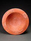 North African red slip bowl with applied lions, 350-400 AD